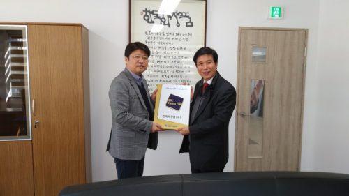 기업은행 IBK FAMILY 기업선정 현판전달식